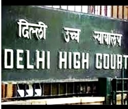 Delhi High Court Recruitment 2012