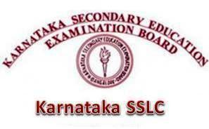 Karnataka SSLC 10th Results 2012 – Check Karnataka Board Results Online Here