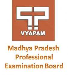 MP-PET Results 2012 Online – MPPET Exam Results 2012 vyapam.nic.in
