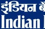 Indian Bank Recruitment July 2012 Freshers & Experienced- indianbank.in
