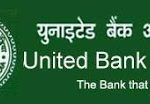 United Bank of India Recruitment 2012 for Clerks & Officers (Sports Quota) – Last Date 14 Sep