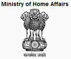 Intelligence Bureau IB Written Exam (test) Results 2012 – mha.nic.in