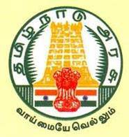 TNPSC Recruitment 2013 for Ast. Civil & Electrical Engineers tnpsc.gov.in
