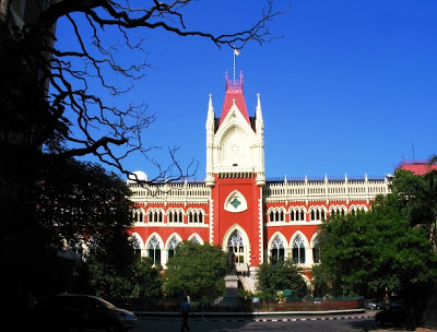 Calcutta High Court Recruitment 2013 | calcuttahighcourt.nic.in | Typist/Stenographer/Clerks