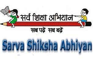 Sarva Siksha Abhiyan Vacancies 2013 Odisha | Part Time Teachers & Watchman