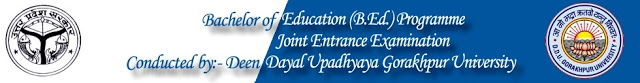 UP JEE B.ED Exam 2013 | Online Application Form www.upbed.nic.in