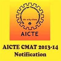 CMAT Feb 2013-14 Entrance Exam Results - All India Merit List