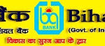 Bihar Gramin Bank Recruitment 2013 for Officers Vacancies Through IBPS