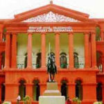 Karnataka High Court Jobs 2013 | Software Technician Recruitment | karnatakajudiciary.kar.nic.in