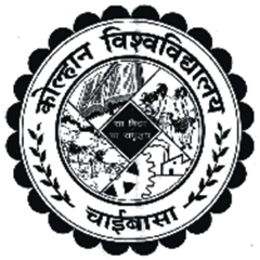 Kolhan University Chaibasa B.Tech 1st Sem Exam Results April 2013