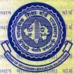 Rajasthan Board Senior Secondary Supp. Exam 2013 Results Online