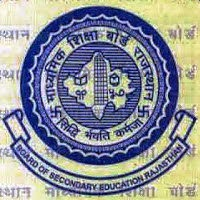 Rajasthan Board Senior Secondary Supp. Exam 2013 Results