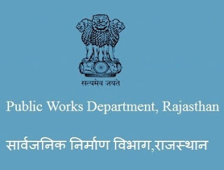 Rajasthan PWD Recruitment 2013 Junior Engineer Vacancies