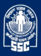 SSC Upper Division Grade Competitive Exam 2013