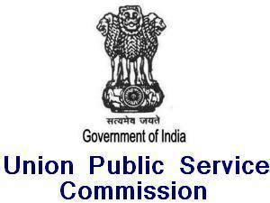 UPSC CAPF Exam 2012 Marksheet Download Online (Written Qualified) | UPSC.GOV.IN