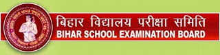 Bihar Board of School Education Exam Results