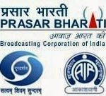 SSC Prasar Bharati Exam 2013 Results & Cut-off Marks http://ssc.nic.in