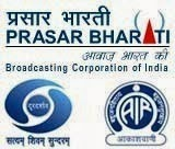 SSC Prasar Bharati Exam 2013 Results (Transmission Executive) Cut-off Marks