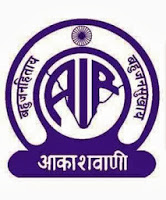 SSC Engineering Assistant and Technician Prasar Bharati Exam 2013 Results | Cut-off Marks