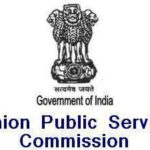UPSC Engineering Services June Exam 2013 Result | www.upsc.gov.in