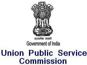 UPSC Meteorologist Grade-II Admit Card Download www.upsconline.nic.in