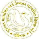 GSHEB Gujarat Board SSC 10th Class Time Table Download | Exam 2014 www.gseb.org