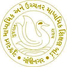 GSHEB Gujarat Board SSC 10th Class Time Table Download