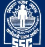 SSC Prasar Bharati Junior Engineer, Engg Assistant & Technician Exam 2013 Result ssc.nic.in