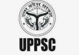 UPPSC Recruitment 2014 | UPPSC Lecturer Vacancies 2014 | uppsc.up.nic.in
