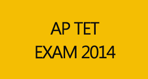 APTET 2014 Answer Key Download