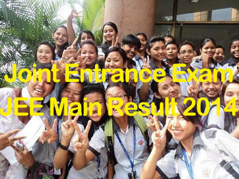 JEE Main Result 2014 Declared | Paper-1 Scores, Cut-off Marks cbseresults.nic.in