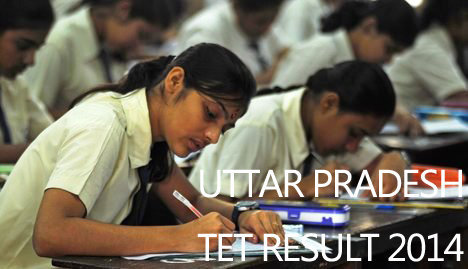 UPTET Result 2014 Download | Name Wise | Merit List | upbasiceduboard.gov.in