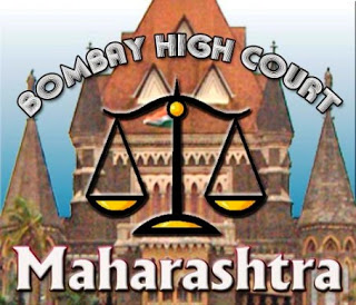 High Court Recruitment 2015-16 | Bombay High Court 400 Clerk Vacancies