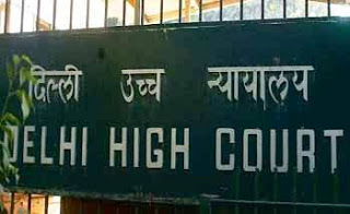 Delhi High Court Recruitment 2015-16