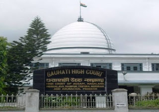 Guahati High Court Recruitment 2015-16 | Computer Typist Jobs
