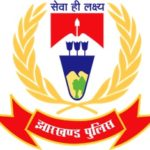 JSSC Recruitment 2015-16 | Jharkhand Police Constable Recruitment JCCE Exam 2015 www.jssc.in