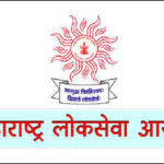 MPSC Recruitment 2017 Notification for Assistant Administrative Officer – Apply Online at www.mpsc.gov.in