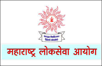 MPSC Recruitment Admit Card 2017