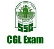 SSC CGL 2017 Exam Date Declared | SSC CGL Exam Date Changed/Extend
