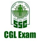 SSC CGL 2017 Apply Online Last Date Extended | SSC CGL Date Change