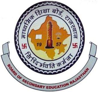 Rajasthan 3rd Grade Teacher Recruitment 2018 Apply Online